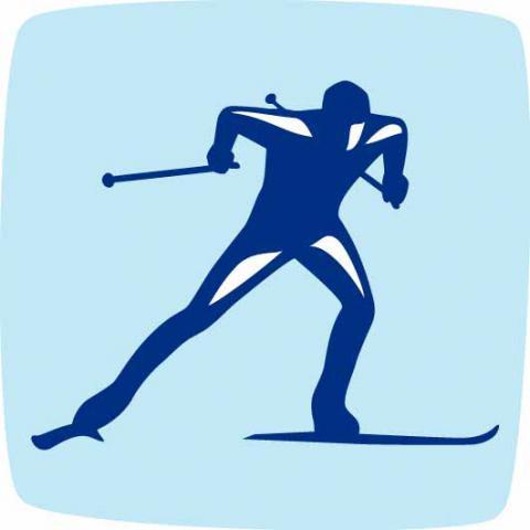 Зимний день здоровья «Лыжня России — 2012» – на новом месте