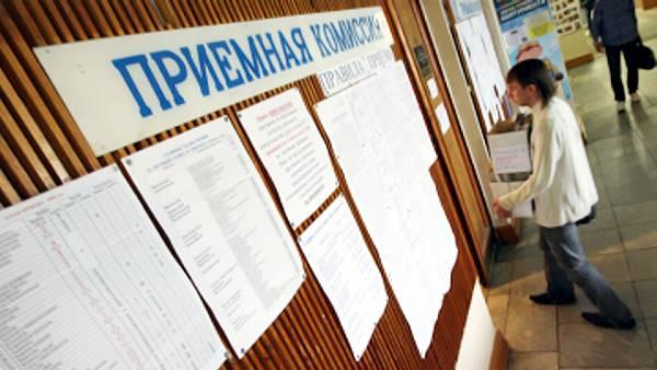 Смоленск. Приемная комиссия 2012: что нового?