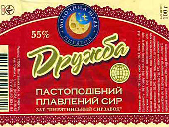 Украинский сырзавод остановил производство после запрета Онищенко