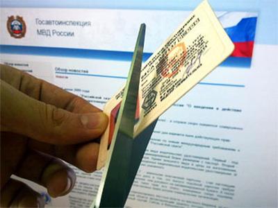 Депутата Смоленского городского Совета лишили прав