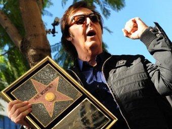 Маккартни получил звезду на Аллее славы Голливуда