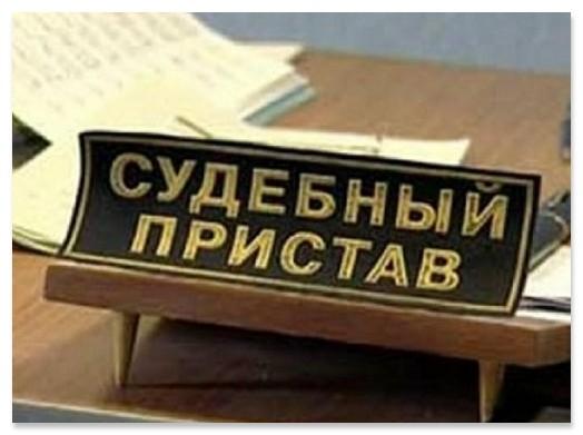 «Лучший судебный пристав» Смоленска подделал 13 протоколов