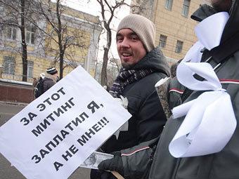 Оппозиция проведет митинг на площади Революции 26 февраля