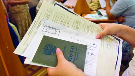 Поступать в вузы в 2012 году будут по новым правилам