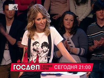 MTV объяснило снятие с эфира программы «Госдеп с Собчак»