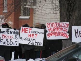Участников автопробега в поддержку Осиповой встретил пикет против наркотиков