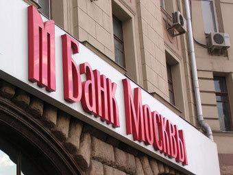 Банк Москвы уволит 2000 человек