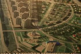 В Смоленске прошла презентация микрорайона «Славутич»
