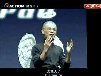 На Тайване покойный Стив Джобс прорекламировал планшет Android