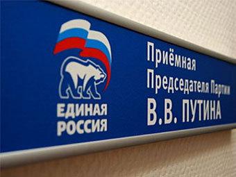 В Новосибирске в приемную Путина метнули «коктейль Молотова»
