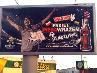 Coca-Cola перевернула флаг Украины на плакатах к Евро-2012