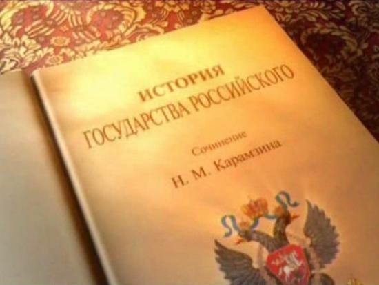 В Смоленске торжественно открыли Год российской истории