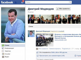 Грузинские блогеры рассказали о флешмобе на странице Медведева