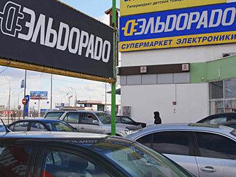 «Эльдорадо» договорилось о втором поглощении с начала года
