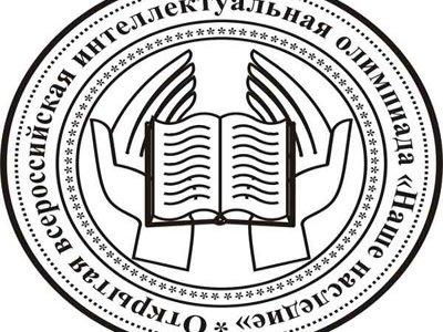 Cмолянка победила на всероссийской олимпиаде «Наше наследие»