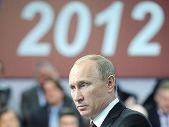 Путин потребовал подчиняться мнению большинства