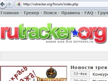 Крупнейший торрент-трекер подвергся хакерской атаке