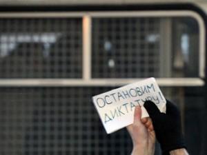Участников протестных акций отпустили из отделений полиции
