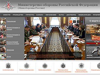 На модернизации сайта Минобороны РФ украли 36 миллионов рублей