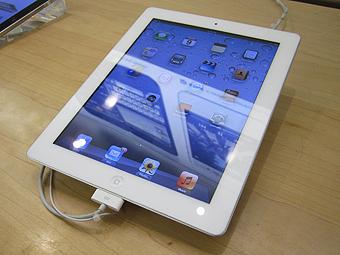 Таможенники превратили iPad из навигатора в компьютер