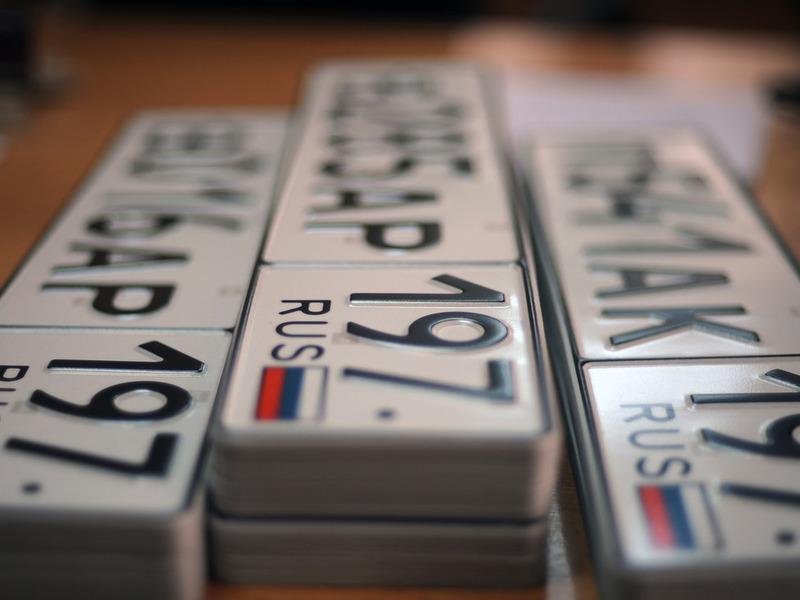 Зарегистрировать машины смолянам станет легче