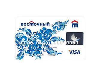 Российский банк впервые продаст долги покойников