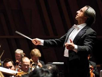 На концерте Чикагского симфонического оркестра устроили драку