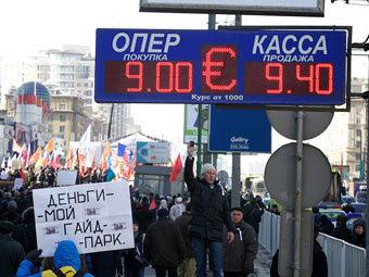 Коммунальщики пожаловались Собянину на убытки из-за митингов