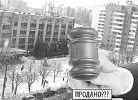 Власти Смоленска намерены вернуть неразграниченную муниципальную землю в свою собственность