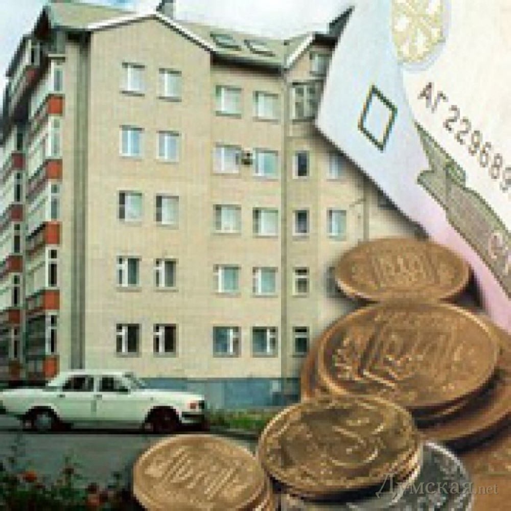 Регион получит дополнительные деньги из Фонда ЖКХ