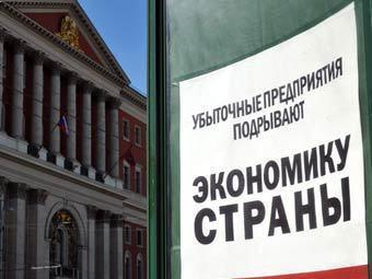 Рост рекламного рынка России замедлится