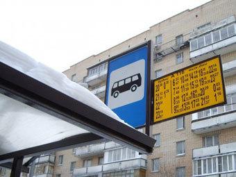 В Москве появятся остановки на солнечных батареях