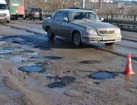 Улицу Дзержинского в Смоленске подлатали на два месяца