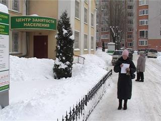 9 предприятий Смоленска заявили о сокращении сотрудников