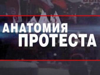 Оппозиция проведет митинг против НТВ