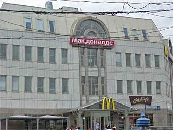 McDonald's продаст московскую штаб-квартиру