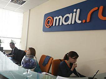 Один из основателей Mail.Ru продаст свою долю в компании