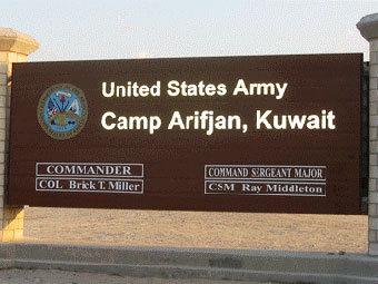 В США вынесен приговор по делу о многомиллионных откатах в армии