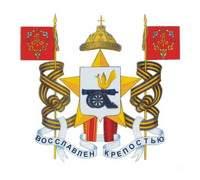 Голосуйте за Смоленск!