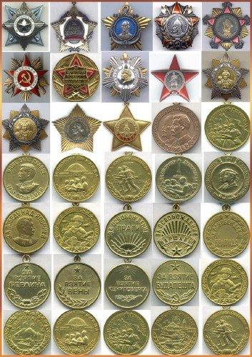 У смоленского наркомана изъяли 11 орденов