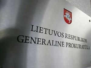 Деятельностью «МММ-2011» занялась Генпрокуратура Литвы