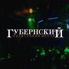 В «Губернском» проведут конкурс талантов «Смоленская жемчужинка»