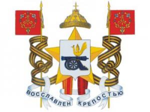 Смоленск вышел на седьмое место во всероссийском интернет-голосовании