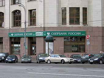 Сбербанк защитит свои отделения от региональных чиновников