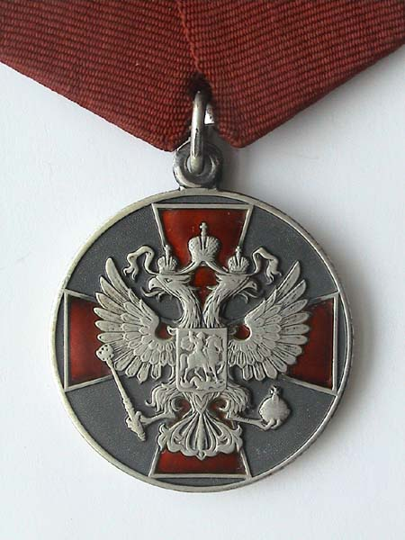 Смоленский медик получил президентскую награду