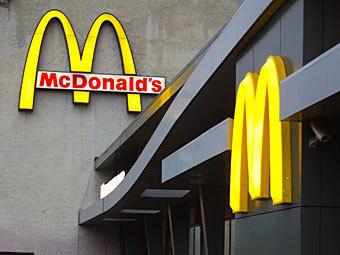 McDonald's решился на франчайзинг в Сибири