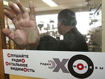 В совете директоров «Эха Москвы» не осталось журналистов радиостанции