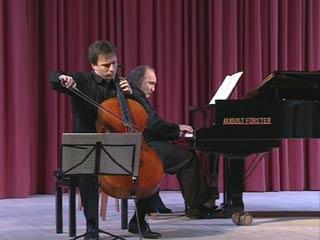 В Смоленске стартовал фестиваль, посвященный 85-летию со дня рождения М.Ростроповича