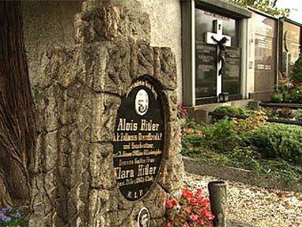 В Австрии ликвидировали могилу родителей Гитлера