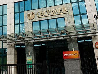 Хакеры атаковали счета клиентов Сбербанка